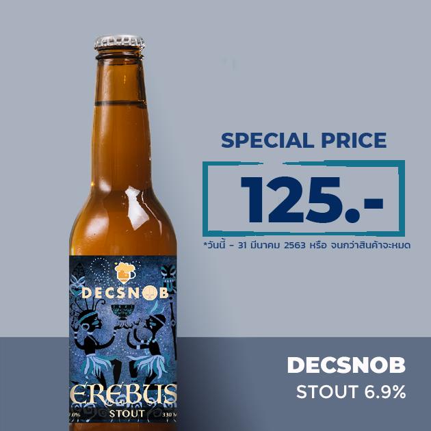 DECSNOB EREBUS STOUT 6.9%