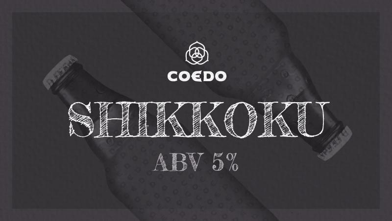 COEDO Shikkoku 漆黒 5%