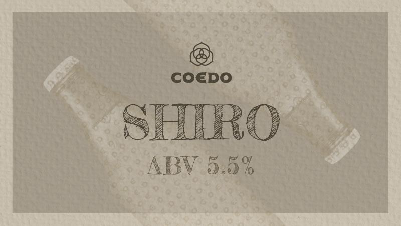 COEDO Shiro 白 5.5%