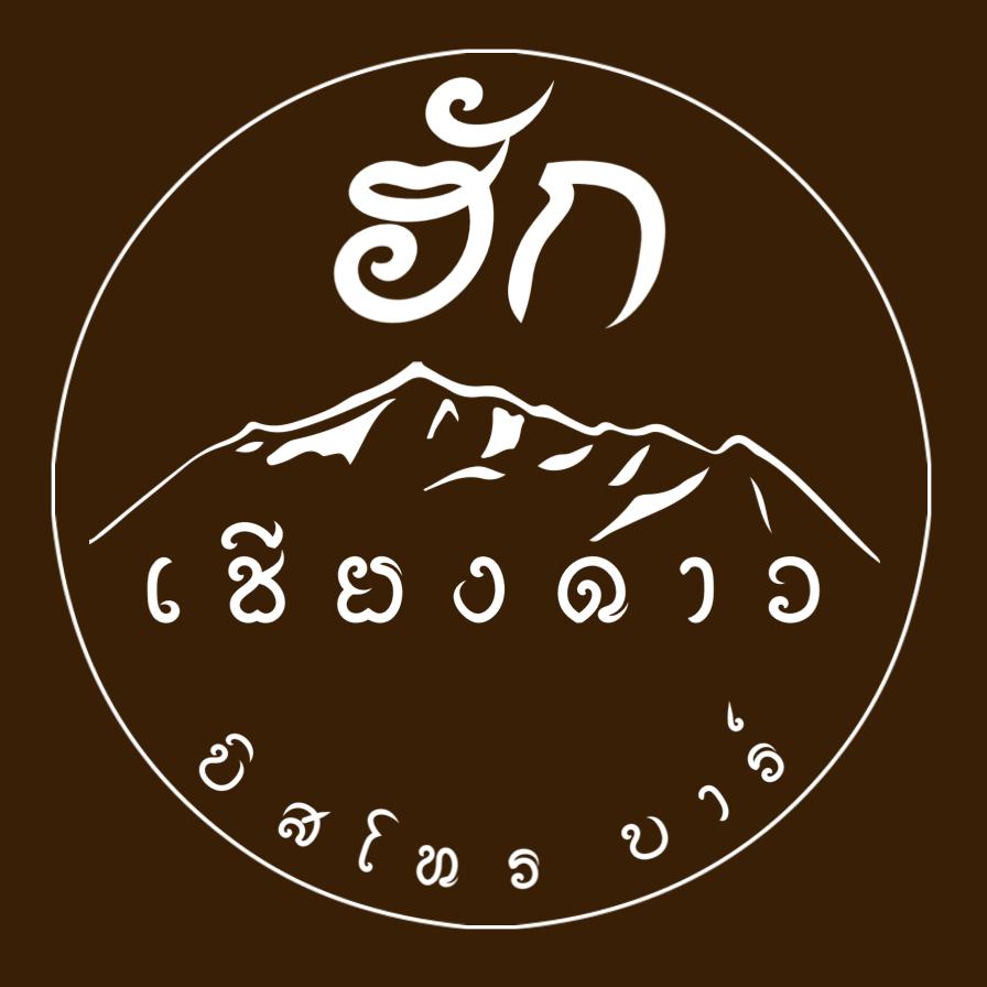 Hug Chiang Dao Bistro Bar